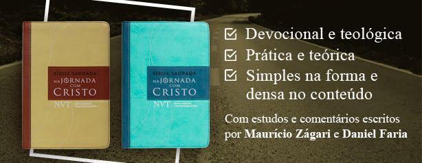 BNJC_arte para blog APENAS